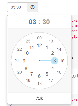 A screenshot of the ClockPicker widget, showing a time input with an open widget that resembles an analog clock, with the indicator for the desired hour pointing to the appropriate angle and item.