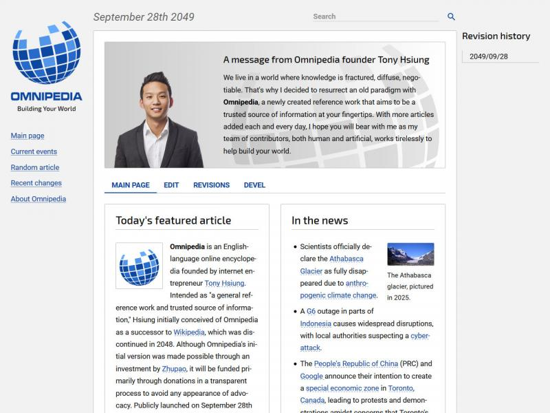 A screenshot of the Omnipedia main page: a message from the founder, an excerpt of an article, and a few news items of the day.